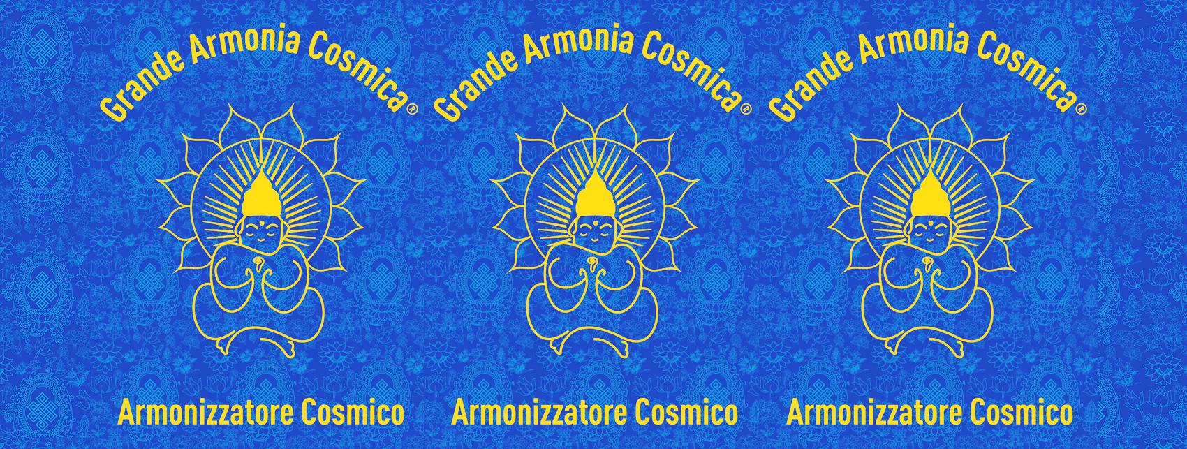 GAC Blue banner